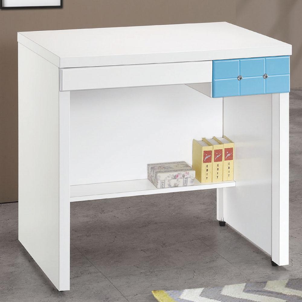 品家居 炫藍2.7尺單抽電腦桌/書桌-81x58x81cm-免組