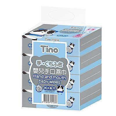 Tino小安安 嬰兒手口柔濕紙巾(20抽*4包x5串)