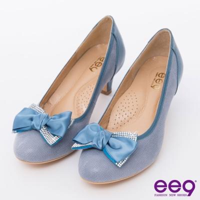 ee9璀璨迷人~全真皮璀璨迷人低調奢華亮鑽蝴蝶結跟鞋~藍色