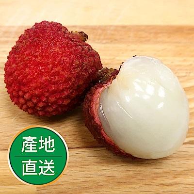 【果物配】產銷履歷荔枝(全台第一荔/1.8公斤,3盒入)