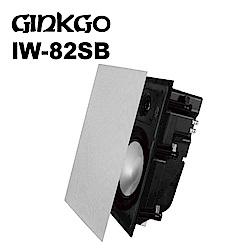 【景誠GINKGO】IW-82SB無邊框崁入式喇叭(支)
