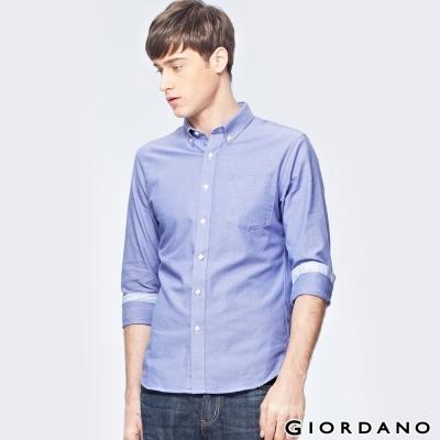GIORDANO-男裝質感純棉牛津紡襯衫-79中藍