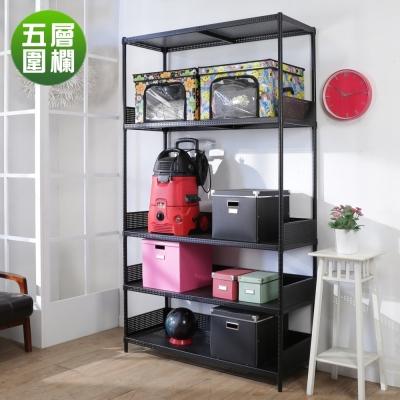 BuyJM加強型黑烤漆洞洞板五層置物架+4組圍欄120x45x210cm-DIY