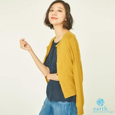 earth music 定番圓領長袖針織外套-芥黃色