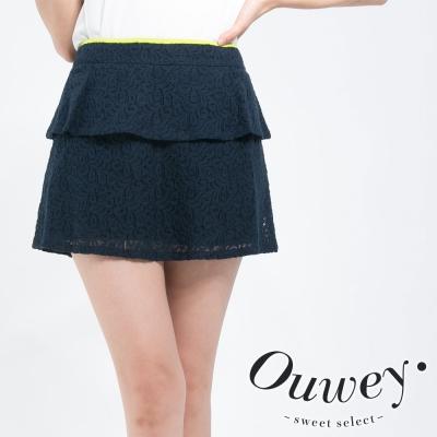 OUWEY歐薇-雙層蕾絲腰間撞色短褲裙