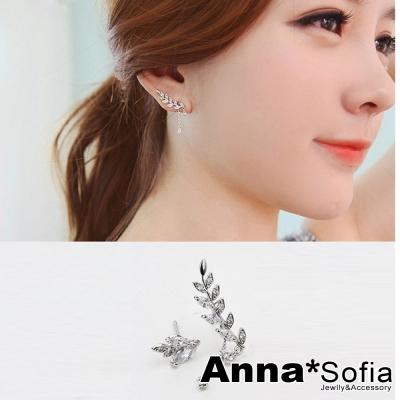 AnnaSofia-申敏兒款桂冠葉-925銀針不對稱耳環