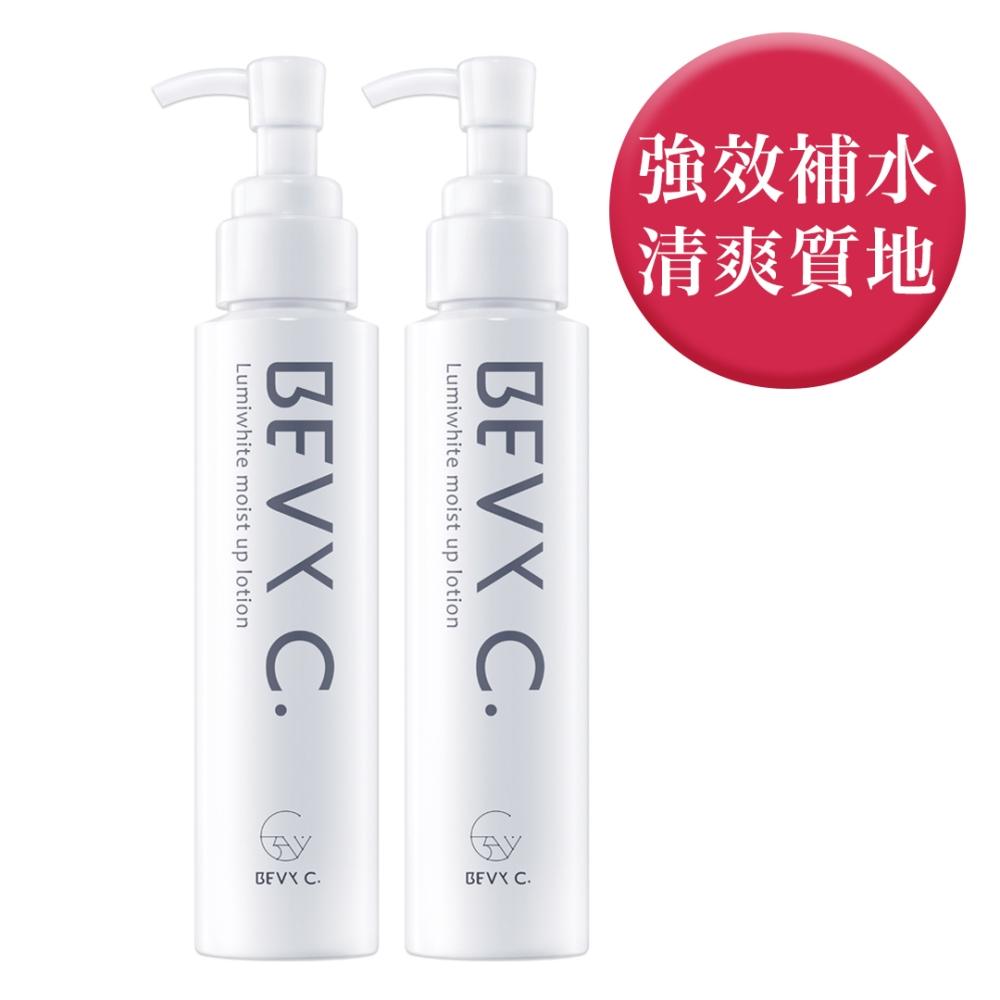 BEVY C. 妝前保濕化妝水2件組 (全新升級)