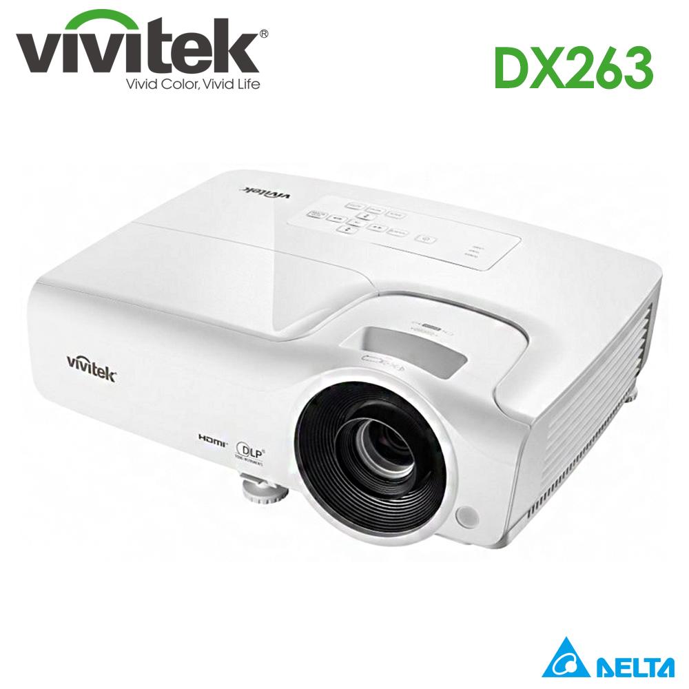 Vivitek DX263 XGA高解析高亮度投影機(3500流明)