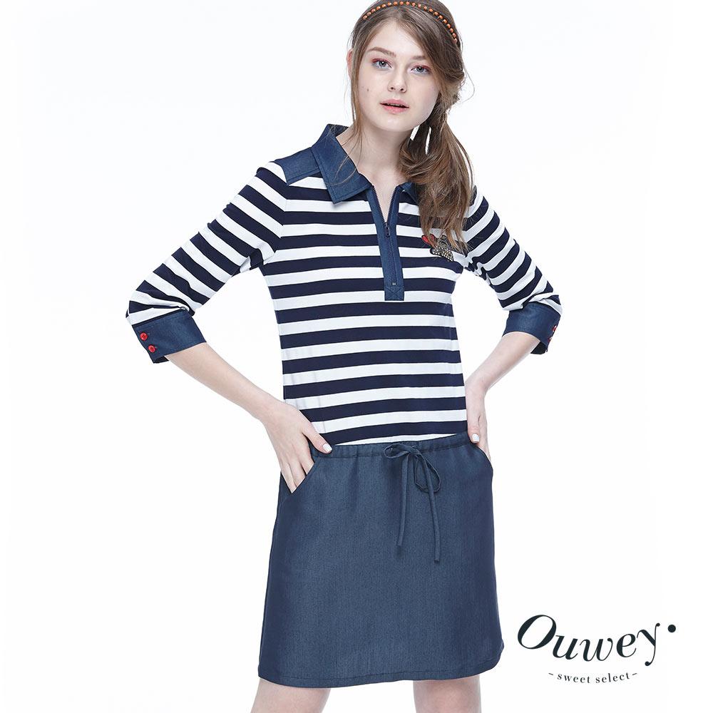 OUWEY歐薇休閒風貌條紋牛仔洋裝藍