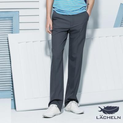 【LACHELN】經典吸排防曬紳士長褲-石灰(S72M703)