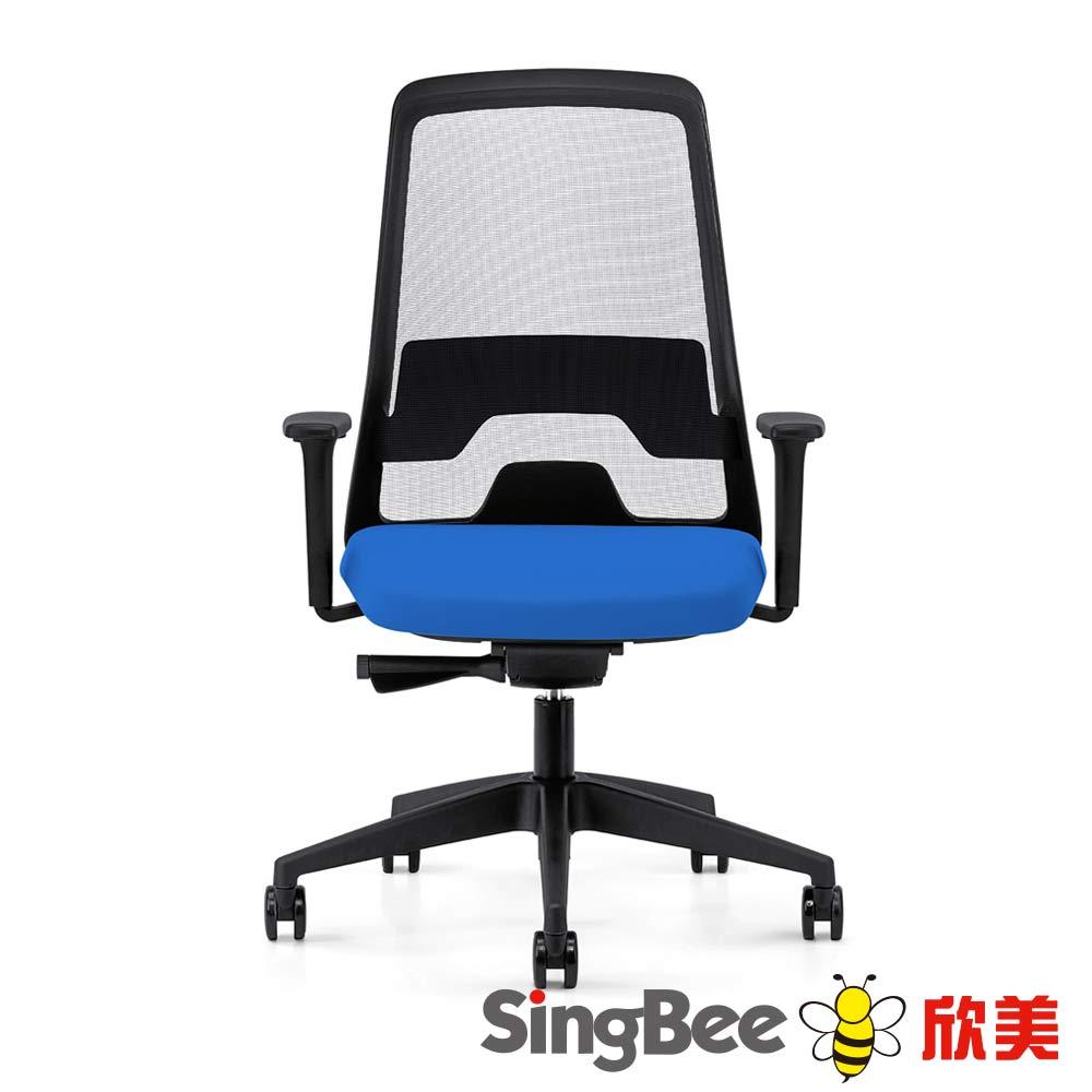 欣美SingBee EVERYis2超彈性透氣網椅(藍)-78.5x46x114.5cm