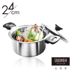 仙德曼 SADOMAIN 316七層複合金湯鍋-24cm