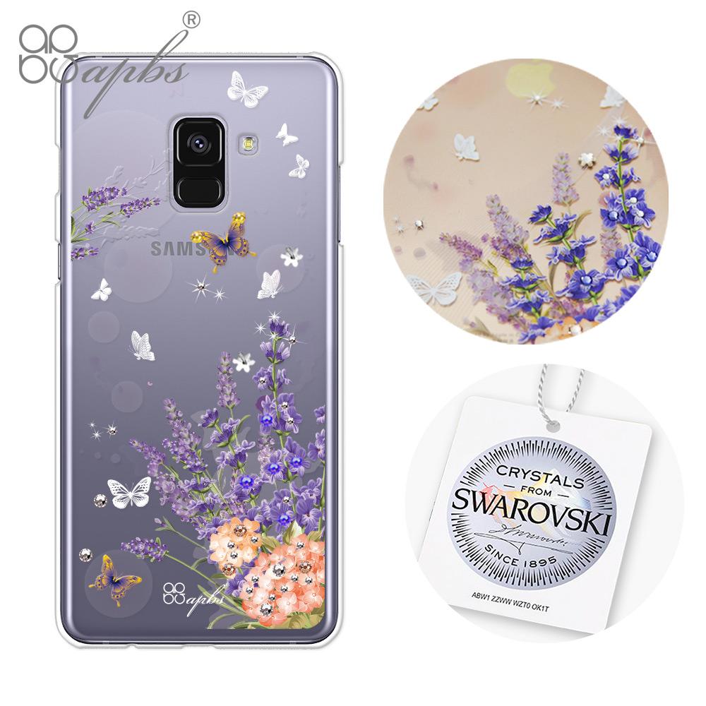 apbs Samsung Galaxy A8 2018 施華洛世奇彩鑽手機殼-普羅旺斯