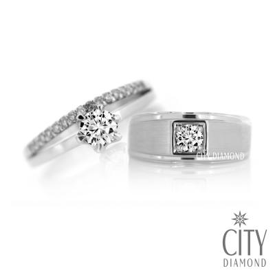 City Diamond『幸福星光』鑽石對戒