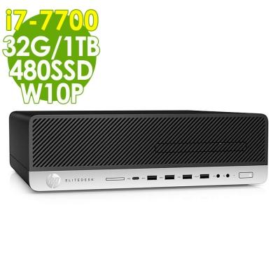 HP 800 G3 SFF超薄商用i7-7700/32G/480SSD/1TB/W10P