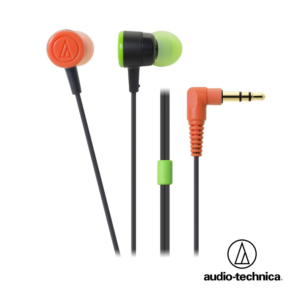 鐵三角 ATH-CKL220 NEON色彩耳塞式耳機【附捲線器】