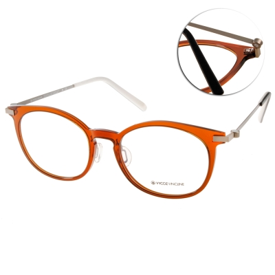 VYCOZ眼鏡 完美創新/咖啡-槍黑#VYCIE BRN-GN