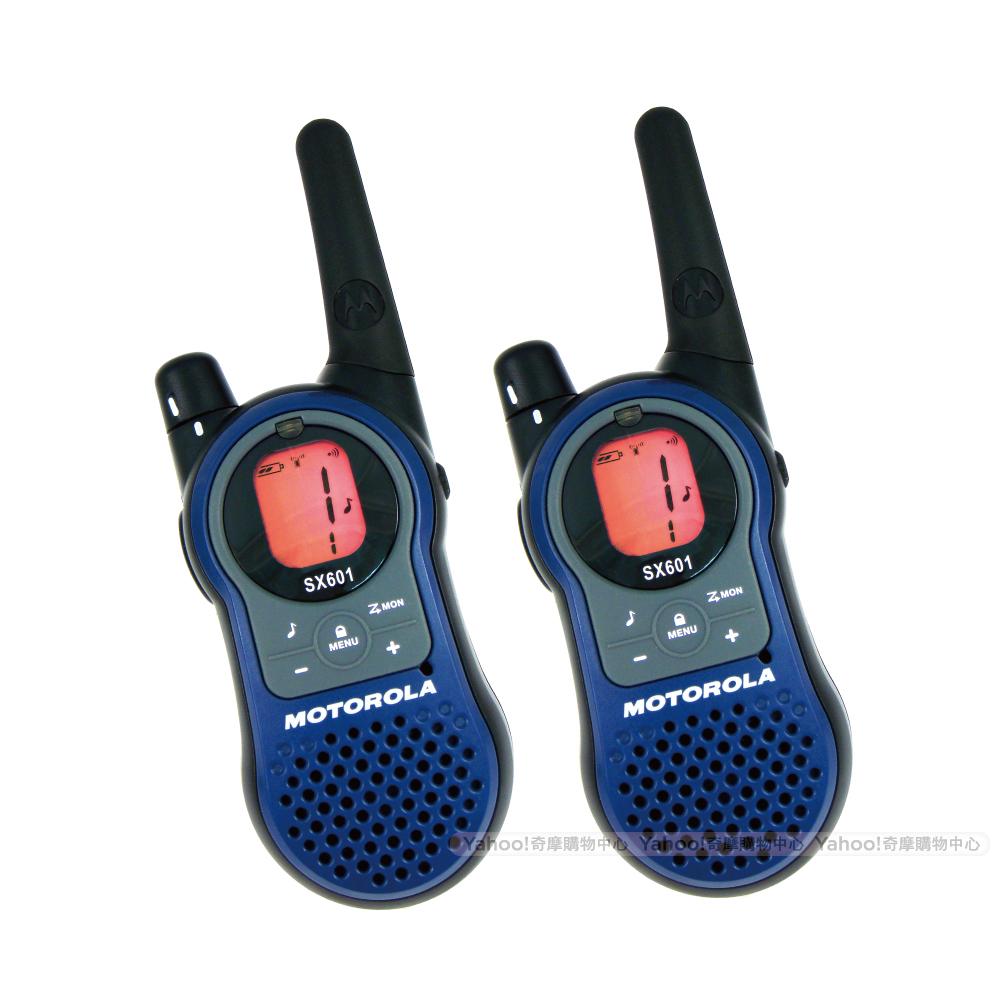 MOTOROLA SX-601無線電對講機(兩支裝超值雙槽充電版)