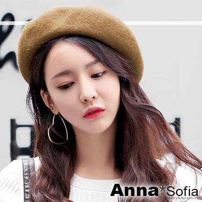 AnnaSofia 名媛立體型單色 混羊毛畫家帽貝蕾帽(駝系)