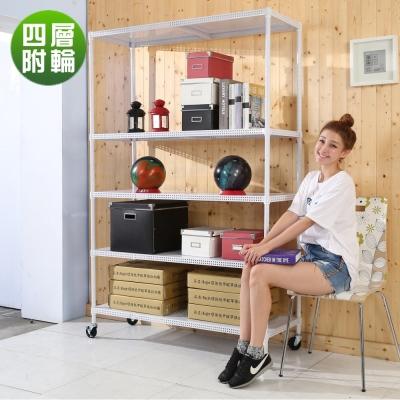 BuyJM加強型白烤漆沖孔板附工業輪四層置物架/層架120x45x220cm-DIY