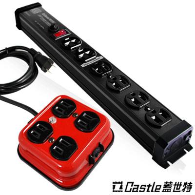 Castle蓋世特-獨家機身設計插座組-F4B-紅-S6B-黑