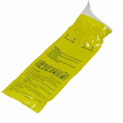 攜帶方便型尿袋-12入