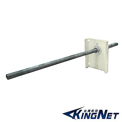 KINGNET 電線杆支架/攝影機支架[KL-217] 監視器材 支架