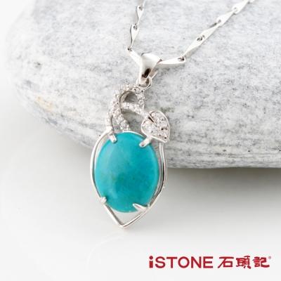 石頭記 一葉致富美國藍寶項鍊