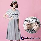 ohoh-mini 兩件式文字logo休閒條紋上衣搭素面長版洋裝