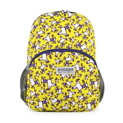 英國Hugger時尚孩童背包-小黃狗