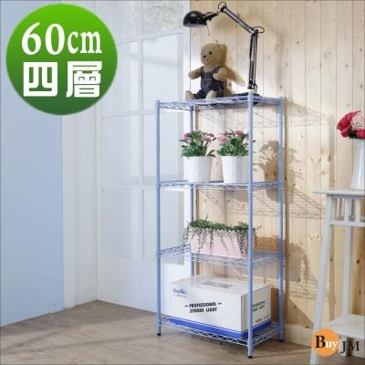BuyJM藍烤漆60x30x120cm四層鎖接管置物架/波浪架-DIY
