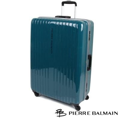 PB皮爾帕門- 30吋 超輕量鋁鎂框鏡面 行李箱-文青綠