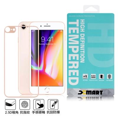 XM iPhone 8 4.7吋 強化 2.5D 背面滿版玻璃保護貼