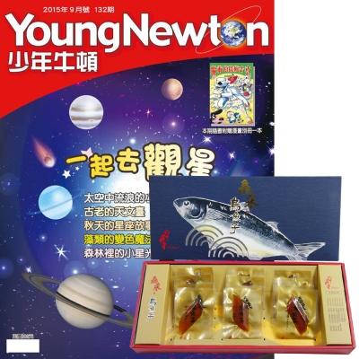 少年牛頓 (1年12期) + 鱻采頂級烏魚子一口吃 (12片裝 / 2盒組)