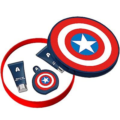 MARVEL CAPTAIN AMERICA美國隊長男性淡香水禮盒