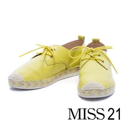 休閒鞋 MISS 21 純粹繽紛牛皮草編厚底休閒鞋-黃