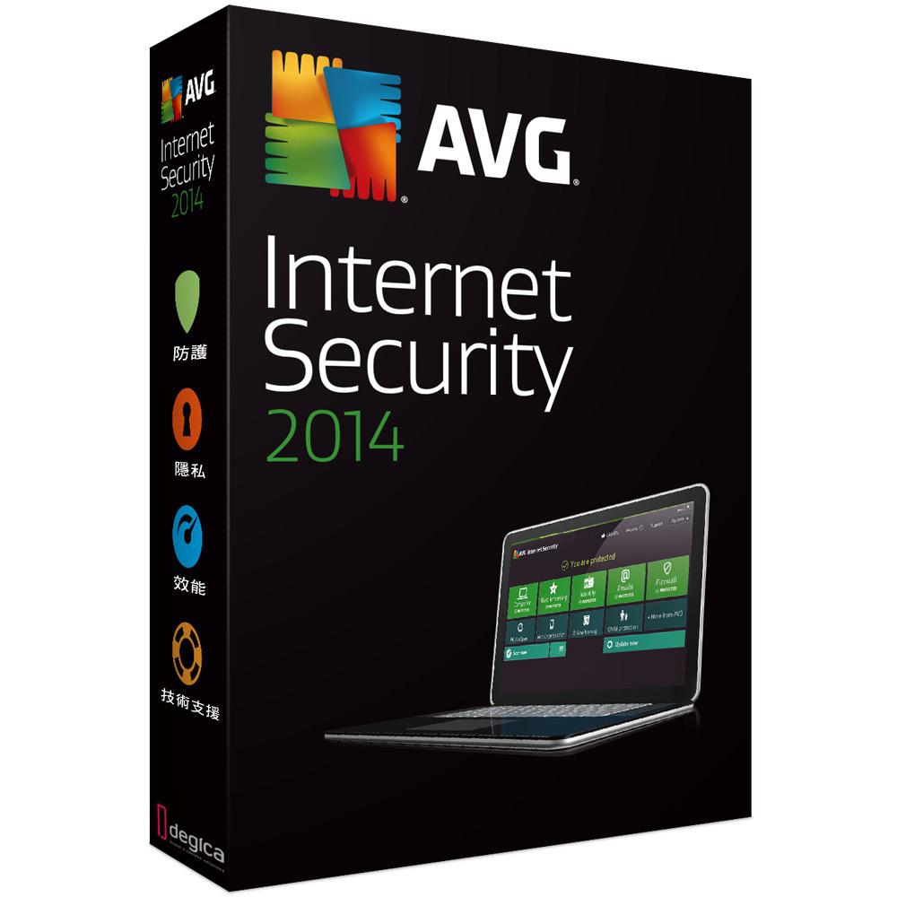 AVG網路安全防護2014 - 1年授權3台電腦中文盒裝版