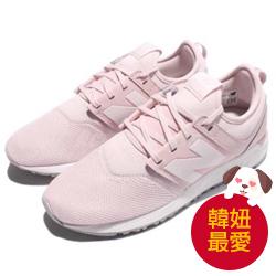 NB247時尚運動鞋