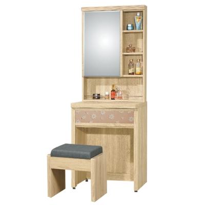 Boden-艾麗卡2.1尺化妝桌/鏡台(贈化妝椅)-62x46x170cm