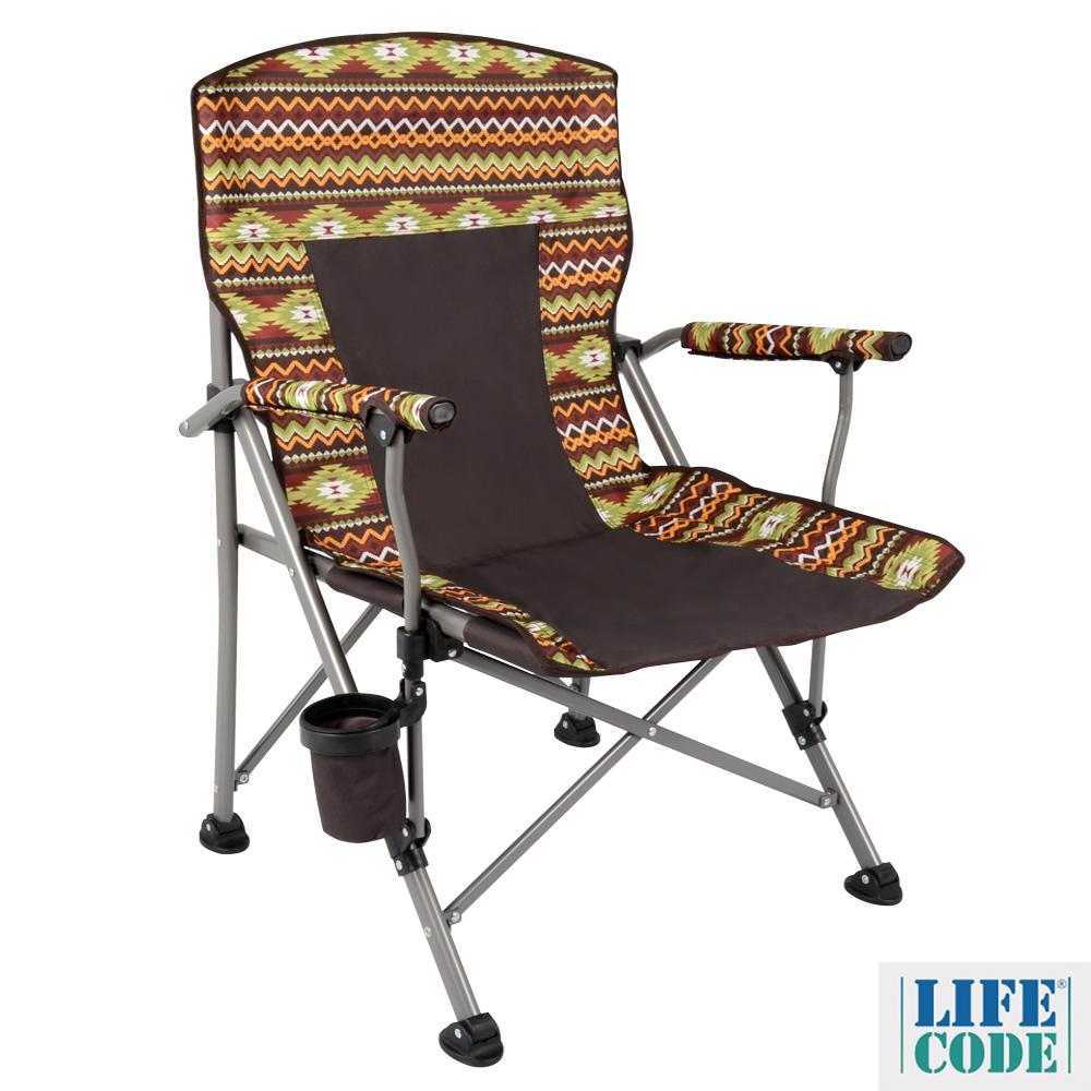 LIFECODE浩克民族風高承重加寬折疊扶手椅附杯架-2色可選
