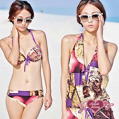 泳衣 彩豔向陽 三件式比基尼泳裝(紫L.XL) AngelHoney天使霓裳