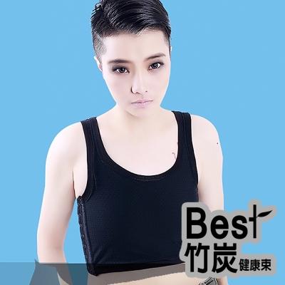 Best竹炭健康束-半身蜂巢透氣排鉤束胸-黑白