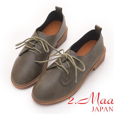 2.Maa-復古刷色造型綁帶打蠟牛津鞋 - 可可