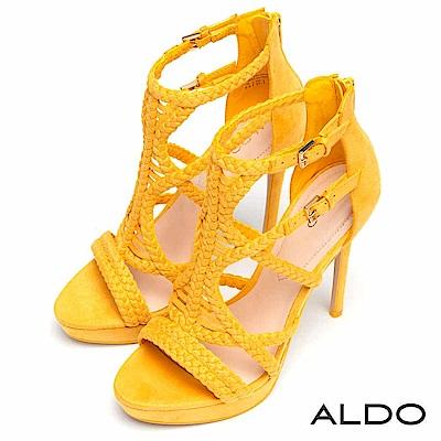 ALDO 原色麻花編織魚骨繫帶鏤空細高跟涼鞋~芥末黃色