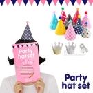 【超值11入】kiret 韓版DIY可愛派對帽-點點 皇冠 多色隨機