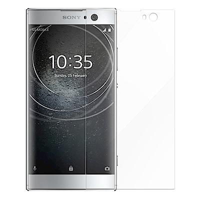 Metal-Slim Sony Xperia XA2 滿版防爆螢幕保護貼