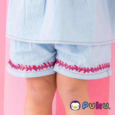 夢想遊樂園刺繡短褲-天藍