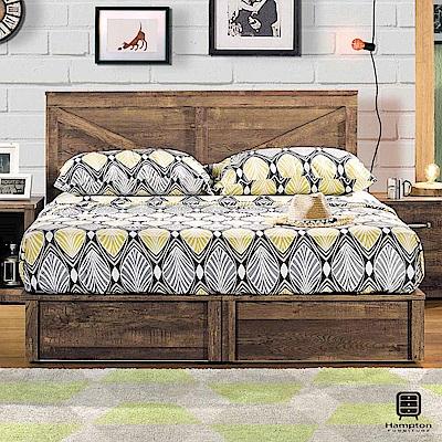漢妮Hampton克勞德工業風5尺床組(床頭片型)