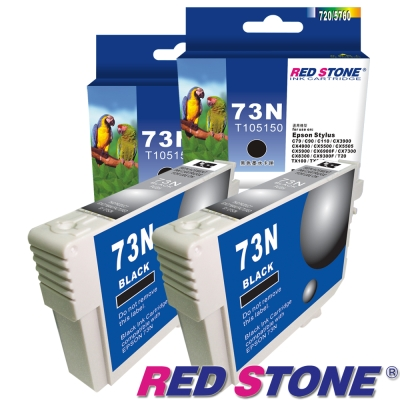 RED STONE for EPSON 73N/T105150墨水匣(黑色×2)