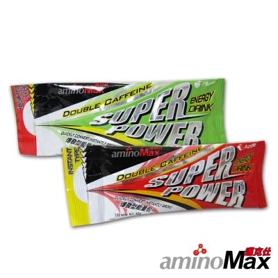 aminoMax邁克仕 SuperPowe energyDRINK爆發型能量-10包